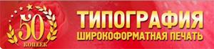 типографии Москвы