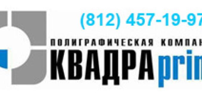 Типографии Санкт Петербурга
