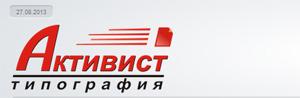типографии челябинска