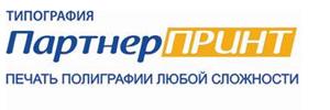 печать в Челябинску