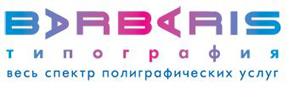 типография барабарис
