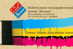 Типография Харьков