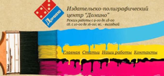 Типографии Харькова