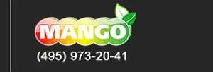 Манго, компания, Зеленоград