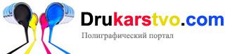 Drukarstvo.com