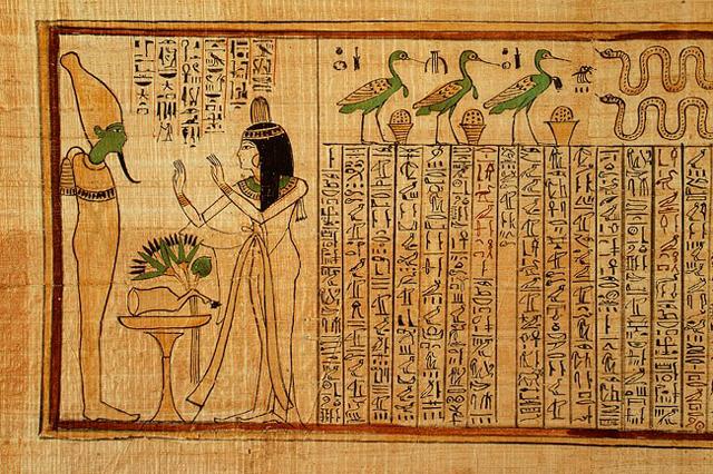 папирус, египт