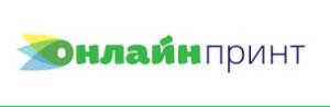 """Компания """"Онлайнпринт"""""""