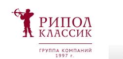 Рипол-классик издательство
