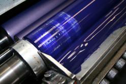 Красочный аппарат офсетной печатной машины