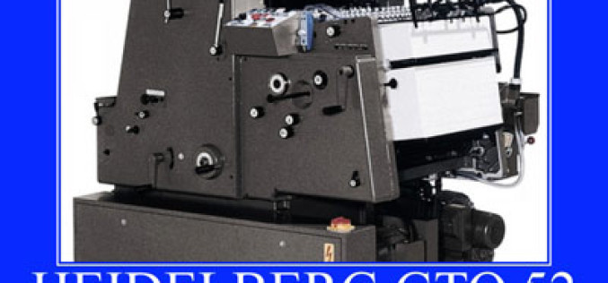Друкарські машини Heidelberg gto 52