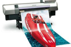 Матеріали для широкоформатного друку