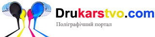 (2018) Drukarstvo.com