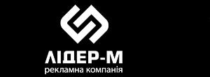 Львів, поліграфічні, підприємства, друк, банери,