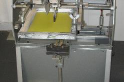 Устаткування для трафаретного друку